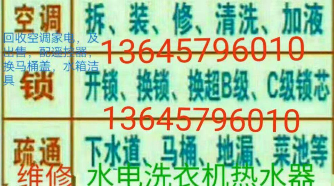 樟树角-义乌分类信息